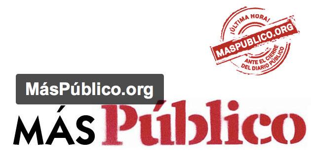 Crowdfunding para salvar el diario Público: 30.000 euros para comprar la cabecera